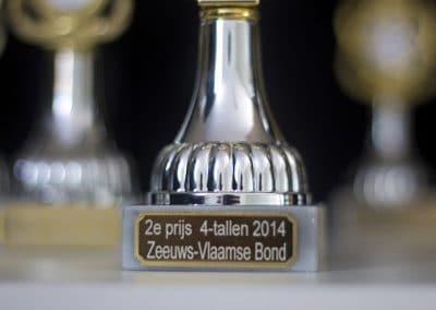 Sanmido trofee